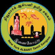 Balamurugan Ramasubramanian