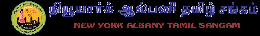 Albany Tamil Sangam