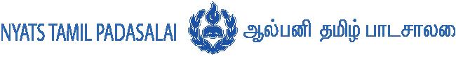 tamil school logo