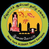 ATS Logo main